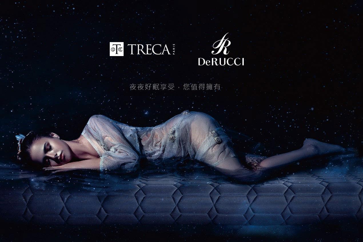 【頂級床墊限量購】TRECA Paris x DeRUCCI慕思寢具 兩大品牌-夢幻床品限量購