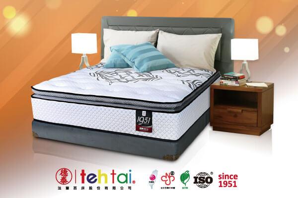 台灣製造床墊 德泰彈簧床 優惠活動