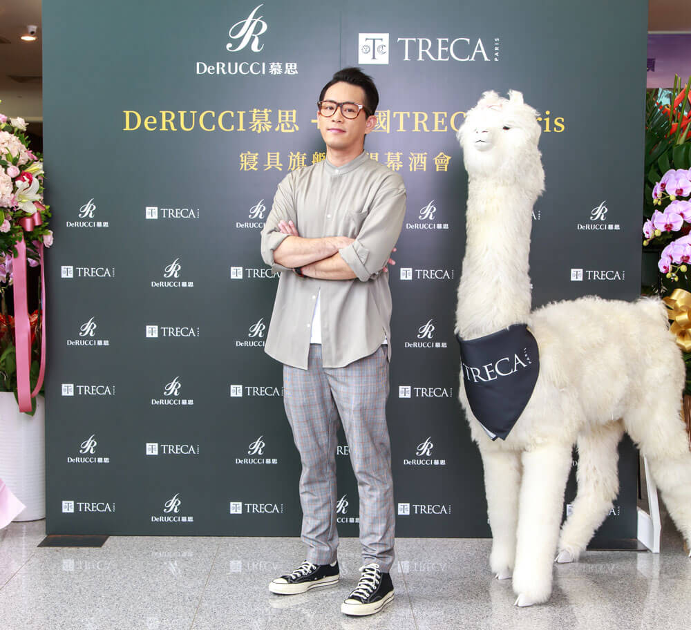 法國TRECA Paris + DeRUCCI 慕思開幕酒會 藝人 Junior