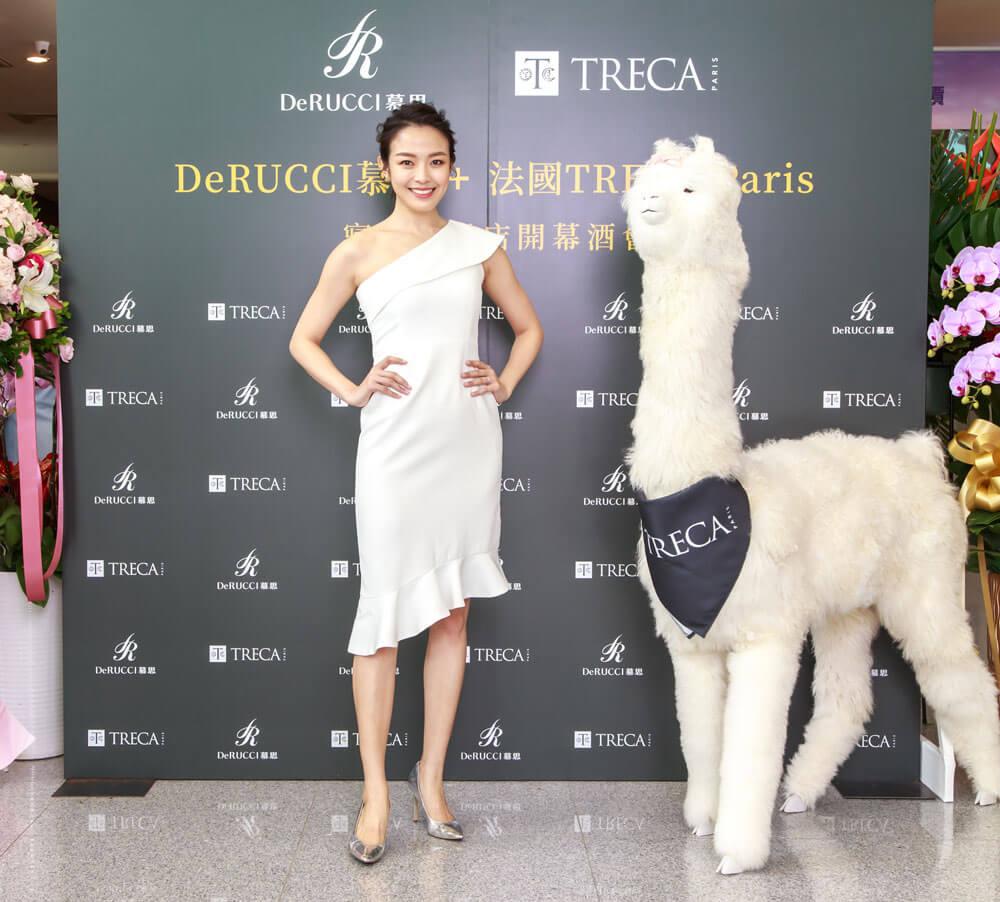法國TRECA Paris + DeRUCCI 慕思開幕酒會 主持人-伊林名模李培毓