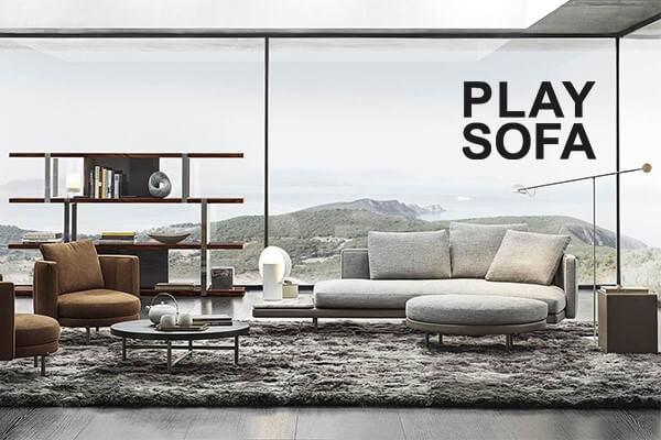 義式精品沙發推薦 play sofa頑沙發