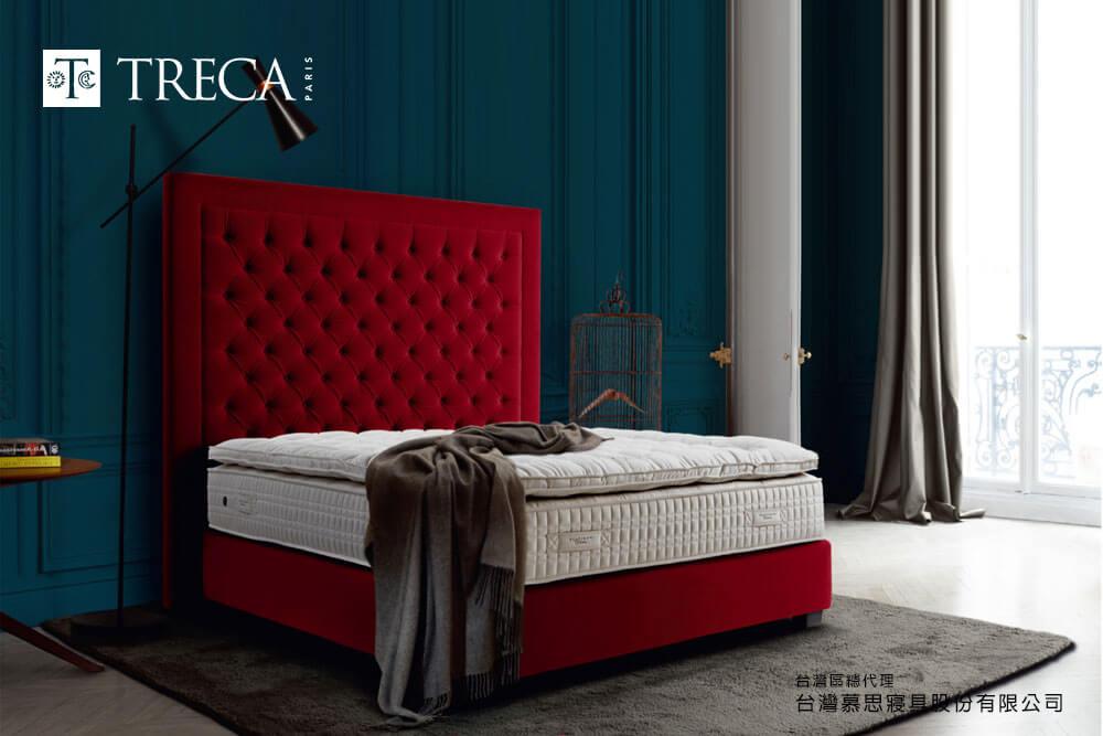 法國頂級名床 TRECA PARIS 伊斯坦布爾手工床墊